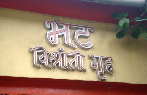 Chembur eateries with a cult following............