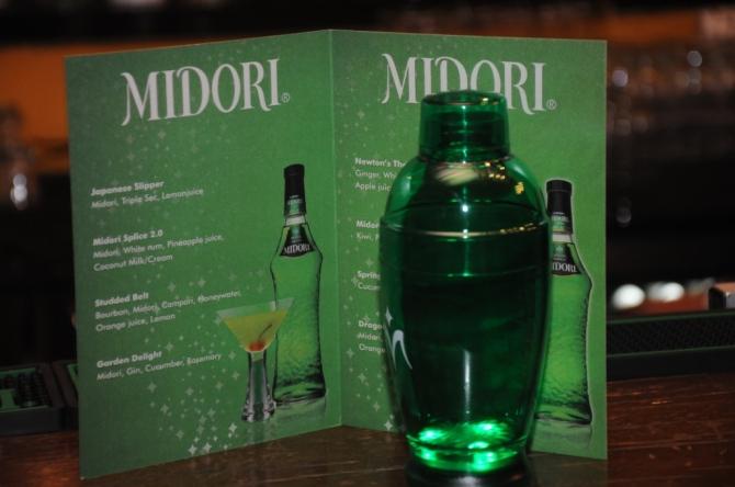 Midori night (22)