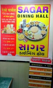 Restauranthesis: Sagar dining hall, Borivali