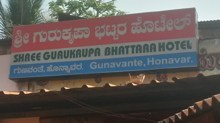 A must have  pitstop on the national highway. Breakfast for 5 at Rs 200. Known for its Benne Dosas