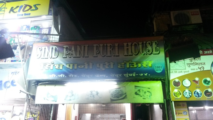 Since 1951....  Their Pani Puri was very good. We did not manage a pic...